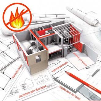 Классы функциональной пожарной опасности зданий и сооружений